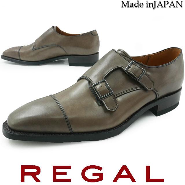 【送料無料】REGAL リーガル ビジネスシューズ メンズ 07UR ダブルモンク 革靴 紳士靴 MADE IN JAPAN 日本製 フォーマル ワイズ2E グレー evid o-sg |4