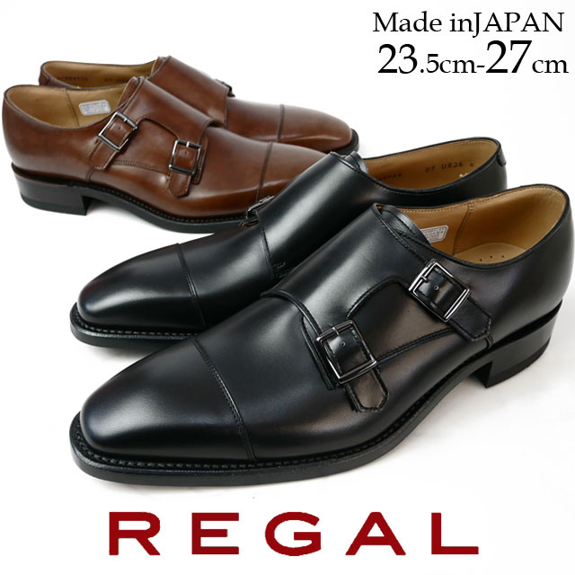 【送料無料】REGAL リーガル ビジネスシューズ 革靴 紳士靴 メンズ 07UR ダブルモンク 日本製 フォーマル ワイズ2E リクルート フレッシャーズ 就活 ビジネス B DBR evid o-sg |4