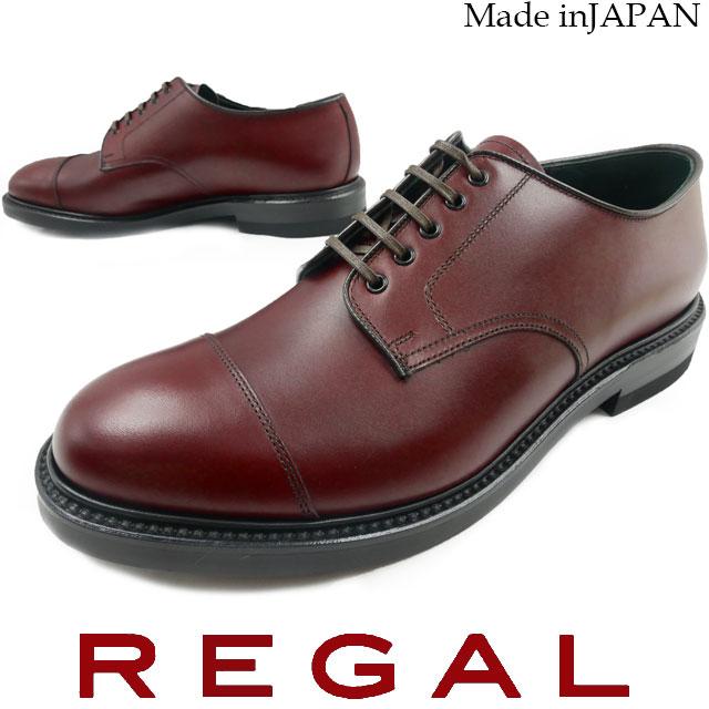 【送料無料】REGAL リーガル ビジネスシューズ 革靴 紳士靴 メンズ 50UR プレーントゥ 日本製 フォーマル ワイズ2E ビジネス BURG evid o-sg |4