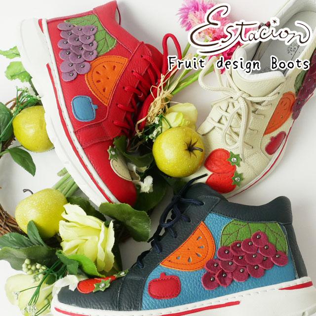 【送料無料】エスタシオン Estacion レースアップブーツ 本革 レザー レディース MG522 ショートブーツ 軽量 痛くない 歩きやすい フルーツ いちご 苺 イチゴ ブドウぶどう 葡萄 りんご リンゴ 林檎 オレンジ