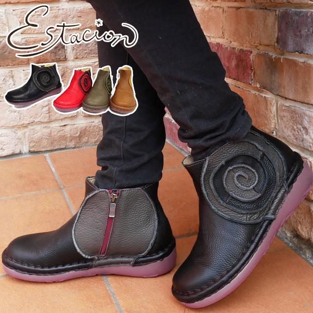 【送料無料】エスタシオン Estacion 靴 ショートブーツ 本革 レザー レディース MS115 歩きやすい 疲れない うずまき ぐるぐる 黒 ブラック カーキ ブラウン レッド