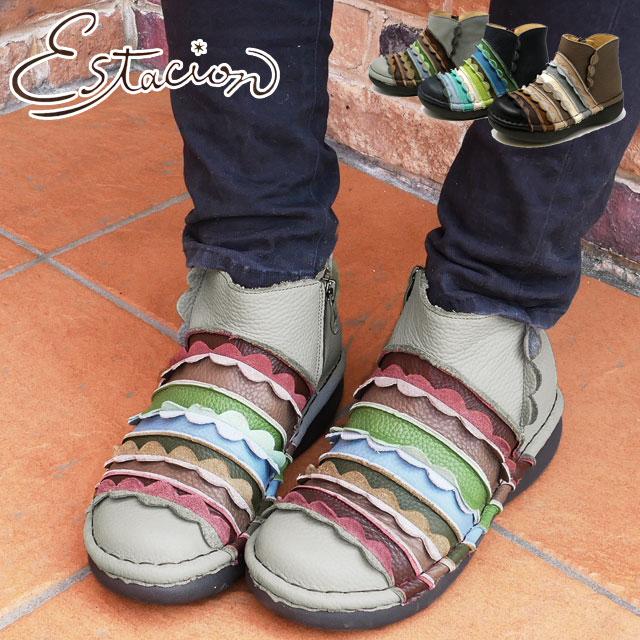 【送料無料】エスタシオン Estacion 靴 ショートブーツ 本革 レザー スカラップ レディース MSE95 歩きやすい 疲れない グレー ネイビー ブラウン マルチ フリル グラデーション
