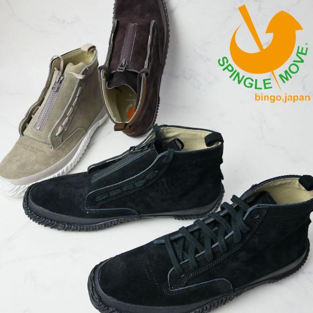 【送料無料】スピングルムーブ SPINGLE MOVE スニーカー メンズ SPM-460 アーミーブーツ センタージップ ハイカット 2WAY メイドインジャパン 日本製 靴 evid