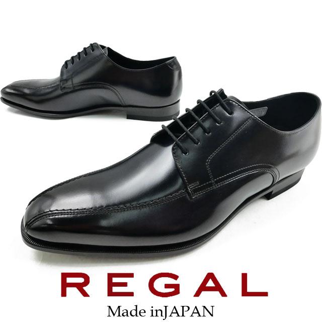 【送料無料】REGAL リーガル ビジネスシューズ メンズ 26UR スワールトゥ 革靴 紳士靴 メイドインジャパン 日本製 フォーマル ワイズ2E ブラック 黒 evid o-sg |4