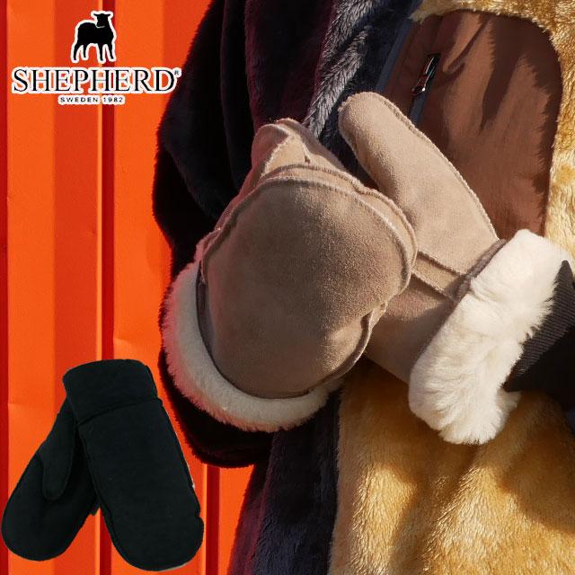 【送料無料】シェパード SHEPHERD 手袋 ムートングローブ メンズ レディース S3905 シープスキン 羊 ミトン グローブ スウェーデン 北欧 小物 アパレル 2WAY モコモコ フワフワ