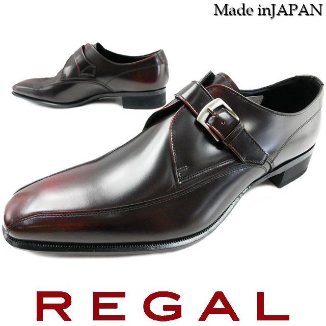 【送料無料】REGAL リーガル ビジネスシューズ 革靴 紳士靴 メンズ 728R モンクストラップ 日本製 フォーマル ワイズ2E 就活 ビジネス 仕事 通勤 WINE evid o-sg |4
