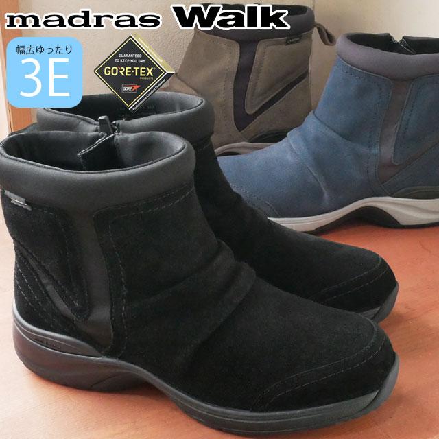 マドラスウォーク ショートブーツ スノーブーツ ゴアテックス 大雪 革靴 レディース MWL1014 防水 幅広 ゆったり 3E 黒 ブラック オーク ネイビー ストレッチブーツ 滑りにくい madras Walk evid