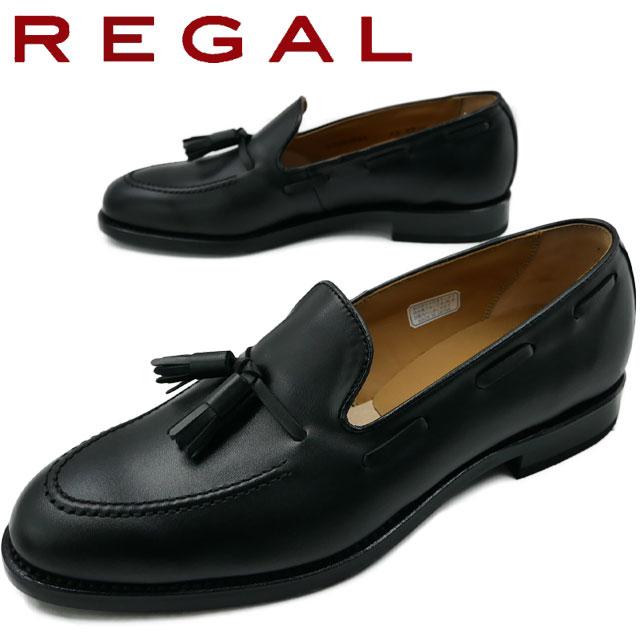 【送料無料】REGAL リーガル タッセル スリッポン メンズ 革靴 紳士靴 ドライビングシューズ ビジネスシューズ ビジカジ 撥水 日本製 メイドインジャパン ブラック 黒 12VR evid o-sg |4