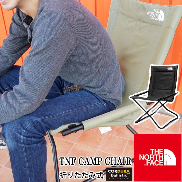 【送料無料】ザ ノースフェイス THE NORTH FACE TNFキャンプチェア メンズ レディース NN31705 キャンプ アウトドア 椅子 イス 折りたたみ フェス evid 【nf1】