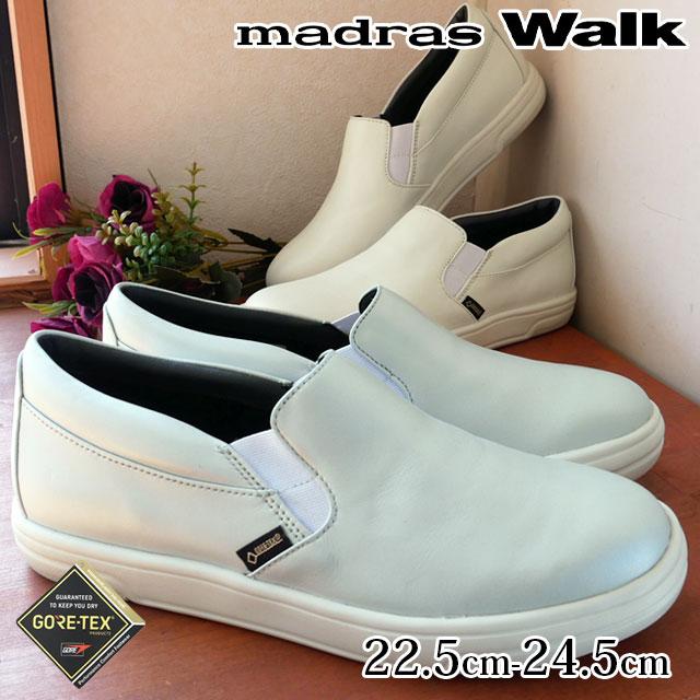 【送料無料】マドラスウォーク madras Walk スリッポン レディース ローカット ゴアテックス GORE-TEX 防水 靴 シルバー ホワイト MWL1001 evid |4