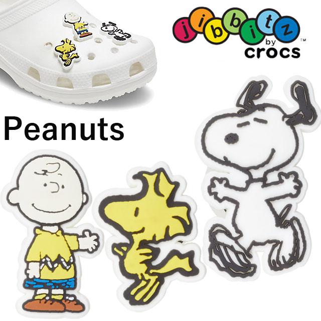 メール便可 クロックス ジビッツ スヌーピー チャーリー ブラウン ウッドストック crocs jibbitz 20S新 Woodstock 美品 10007401 evid Snoopy 当店一番人気 Charlie 10007402 Brown ラバークロッグ用アクセサリー 10007403