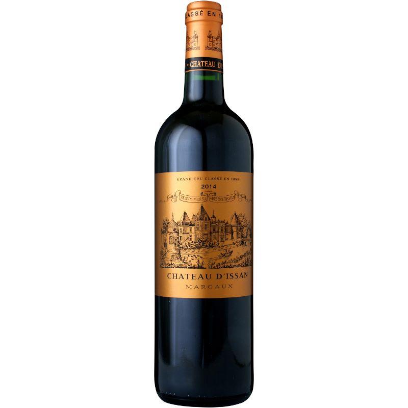 【あす楽】シャトー・ディッサン 2015 フランス ボルドー オーメドック マルゴー AOC 第3級 カベルネソーヴィニヨン メルロー ALC度数13% 赤ワイン フルボディ 飲み頃温度17℃ ワインスペクテーター89点