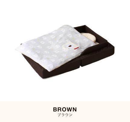 ファルスカ コンパクトベッド フィット ブラウン 8点セット 快適 便利 ベーシック 洗濯可能 おしゃれ ママ達の声 改良 マンション住まい ベビー寝具 リビング移動 持ち運び ポータブル 里帰り おでかけ Q-TEC基準 検品検針済み