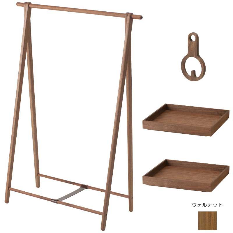 大人気 たっぷり収納ドレスラック 格安SALEスタート ワイド とオプションですっきり収納 cosine コサイン ドレスラック すっきり収納セット ウォルナット オプショントレー2個付 オプションフック付 入手困難 ハンガーラック 幅105cm 長く使える 木 天然木製家具 組立式 家具 旭川 北海道 木のぬくもり ベストセラー シンプル 生活道具 デザイン 美しい