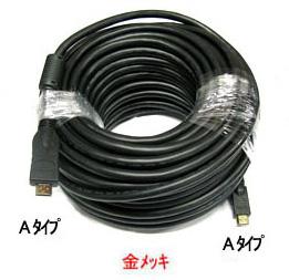 ハイスピード HDMIケーブル 30m イーサネット対応 (4HDMI-300)