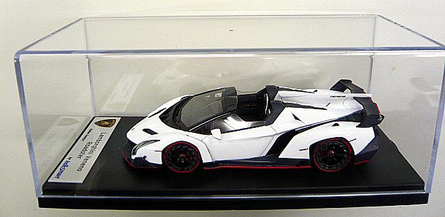 Kamehouse Kyocera Dealer Looksmart 1 43 Lamborghini Veneno