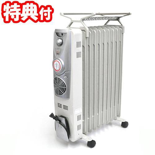 キャッシュレス5%還元 10枚ストレートフィンオイルヒーター ファン付 VS-3514FH ベルソス 温風ファン付きオイルヒーター クリーン暖房 VS3514FH ラジエターヒーター 暖房機