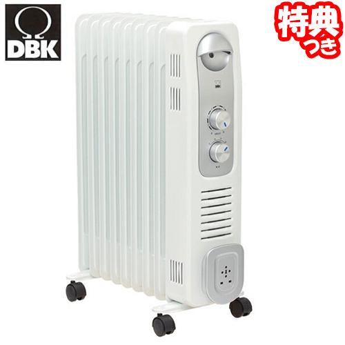 DBK オイルヒーター DRC1009WS 9枚フィン ホワイト 電気ヒーター 空気を汚さない暖房 輻射熱 自然対流 静音 暖房器具 安心 安全 クリーン オイルラジエーターヒーター 自宅 事務所 リビング ホーム 会社 暖房機