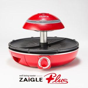 ザイグルプラス 専用カバー付き品 ZAIGLE PLUS ザイグル赤外線グリル 2分割プレート 無煙ロースター 無煙グリル 無臭ロースター 無煙焼肉ロースター 焼き肉グリル ザイグル プラス