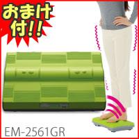 踏2优惠双床房鸟振动足身按摩机EM-2561GR竹,按摩振动刺激脚掌! 是供青竹踏健康法脚使用的按摩师振动按摩器EM-2563GR的姐妹品