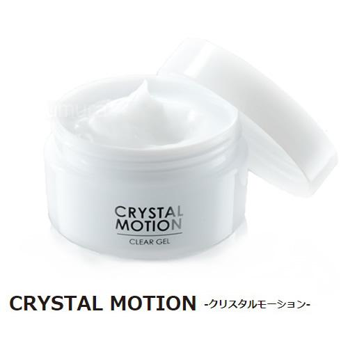 《クーポン配布中》 クリスタルモーション 60g CRYSTAL MOTION 薬用スキンケアジェル 気になる胸元ケア 保湿ジェル ボディジェル