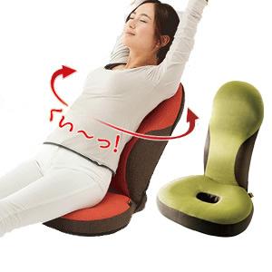 勝野式 美姿勢習慣コンフォート ストレッチレシピ付 美姿勢座椅子 骨盤座椅子 リクライニングチェア 姿勢サポート ストレッチ座イス ストレッチ座椅子