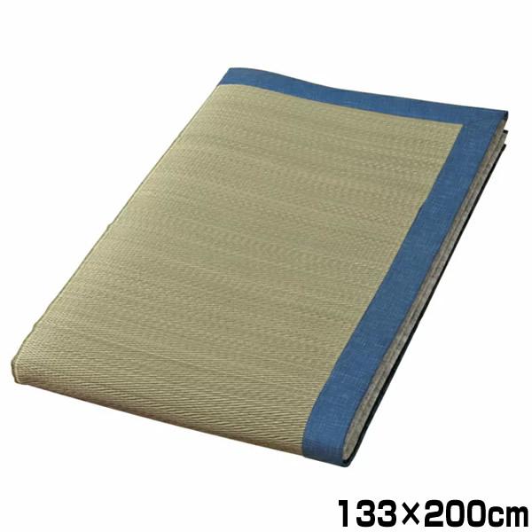 い草上敷ボリュームクッションラグ 133×200cm い草ラグ い草カーペット 畳カーペット 井草ラグ