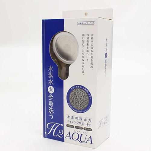 キャッシュレス5%還元 ★100円クーポン配布★ H2 AQUA エイチツーアクア 水素水シャワーヘッド シャワーヘッド 美容シャワー H2アクア 水素シャワー 水素水シャワー