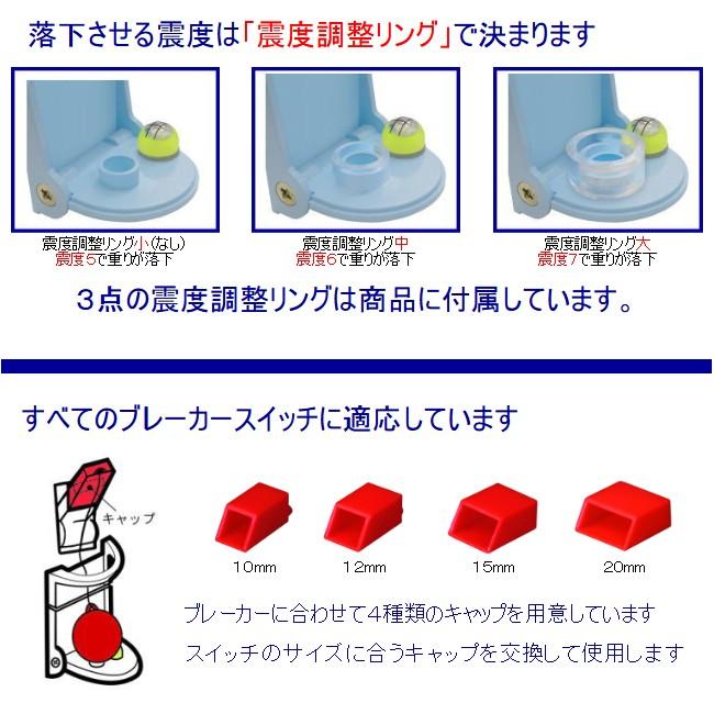 交换机 2 球自动断路器切断装置夹切换自动球二地震在断路器,以防止电气火灾开关丹球 2 开关关断球断路器切断设备冲击断路器