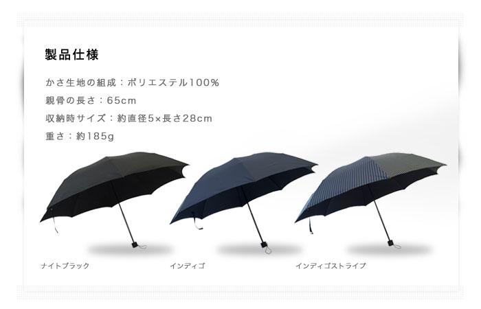 折叠式的傘煌kirameki闪耀超轻量伞185g