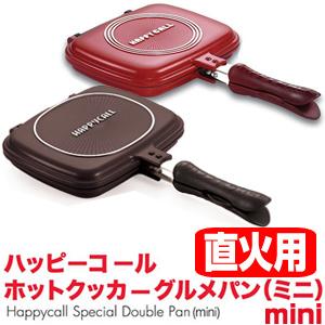 快乐电话 hotkckergrumepanmini 2 补贴包装 & 模型双面烧烤烤双面双面电饼铛你可以仍然双面煎锅快乐的食谱叫热炉