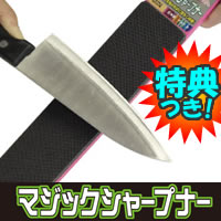 """Sharpening in cleaner sponge a just anyone """"cutting edge easily, with magic sharp nor knives, knife sharpening arminasharpner sharpening sharpening machine made in Japan review with rice"""