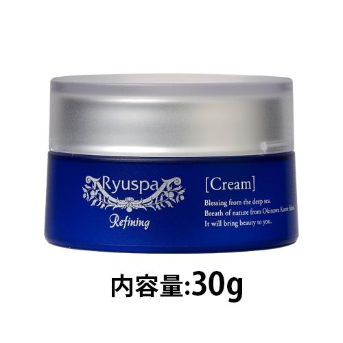Ryuspa Refining クリーム 30g【送料無料】【あす楽】