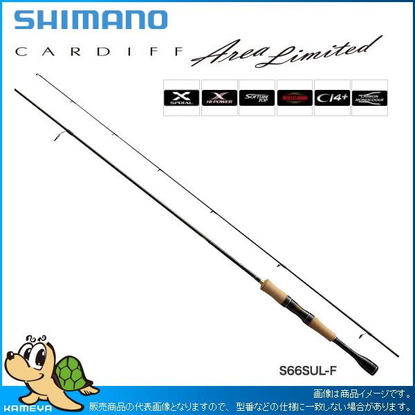 【即納可能】シマノ(G) 16 カーディフ 16 エリアリミテッド S60SUL-FF, ワダマチ:90a997f5 --- wap.assoalhopelvico.com