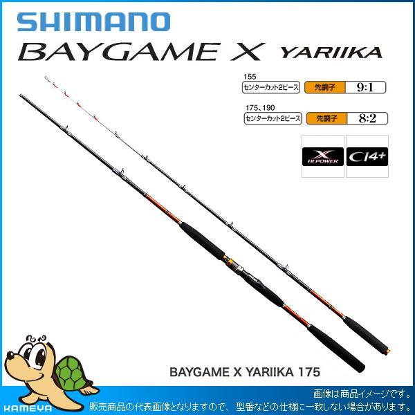 28日10時までポイント5倍!【即納可能】【シマノ】 16 ベイゲームX ヤリイカ 190