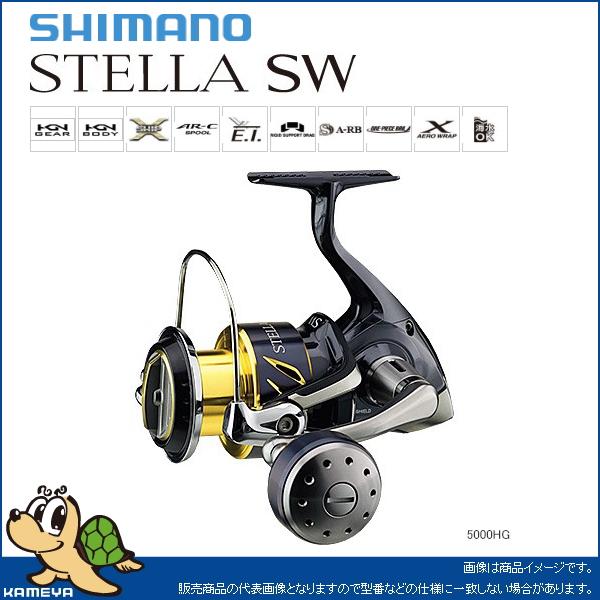 【シマノ】(G) 13 ステラSW 5000PG(105000)
