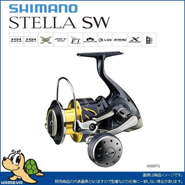 【シマノ】(G) 13 ステラSW 6000HG(105000)