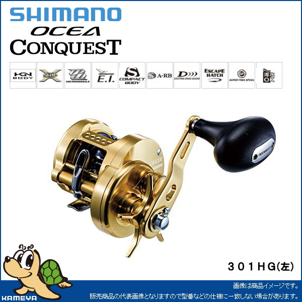 シマノ(G) 15 オシアコンクエスト 301HG(左)(54000)