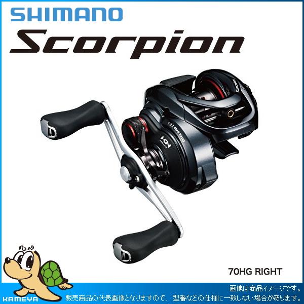 【シマノ】 16 スコーピオン 70XG RIGHT(右)(27000) 【即納可能】