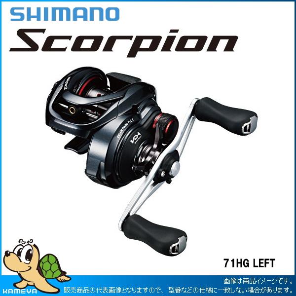 【即納可能】【シマノ】 16 スコーピオン 71XG LEFT(左)