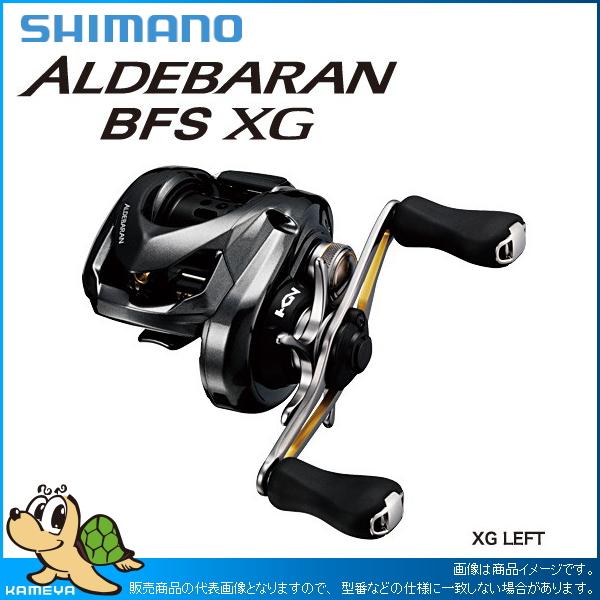 シマノ 16 アルデバラン BFS LEFT(左)(46000)