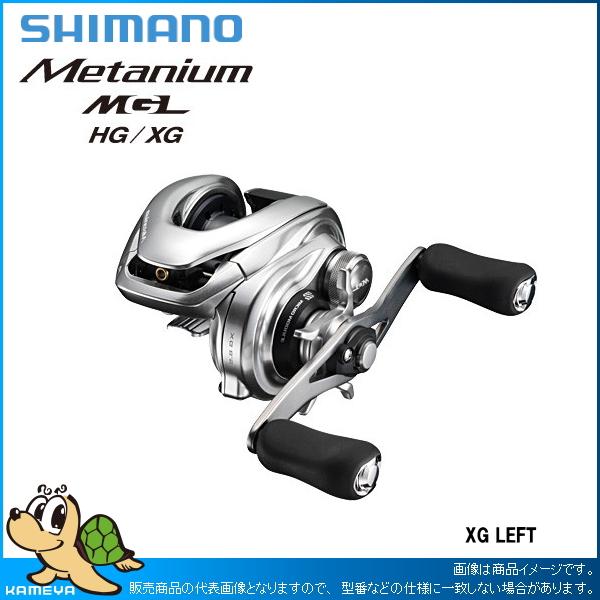 スーパーセール中ポイント10倍(一部除く)【即納可能】【シマノ】 16 メタニウム MGL LEFT(左)