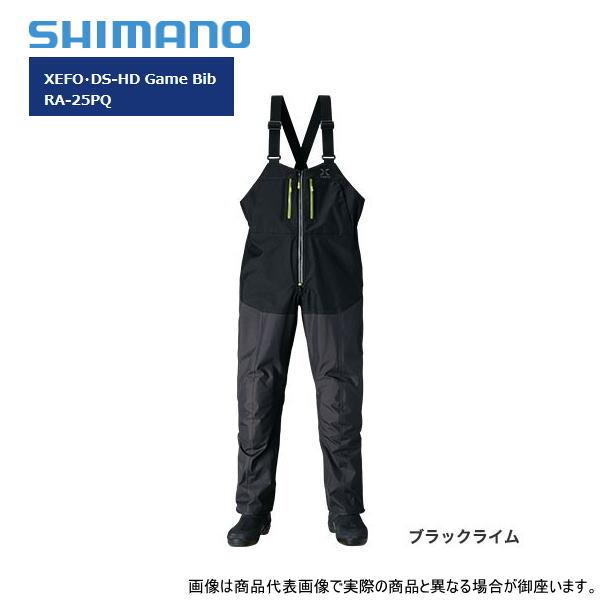 【8月4~9日1時59分迄ポイント5倍!】【即納可能】シマノ 17 RA-25PQ XEFO・DS-HD Game Bib ブラックライム:L