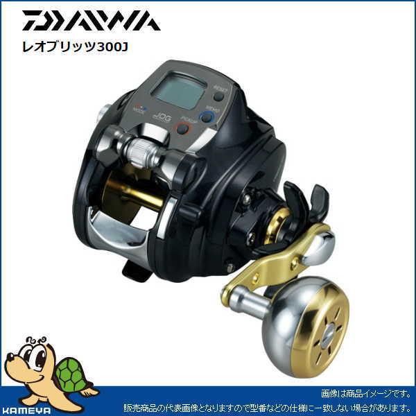 ダイワ グローブライド 15 レオブリッツ 300J(65000)