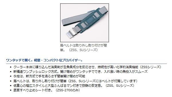 大和专业面罩SU2100X白(29700)