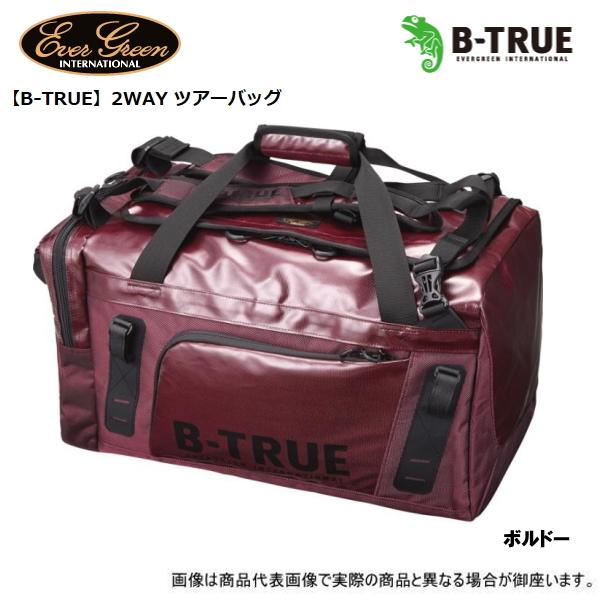 エバーグリーン/B-TRUE 2WAY ツアーバッグ ボルドー【即納可能】