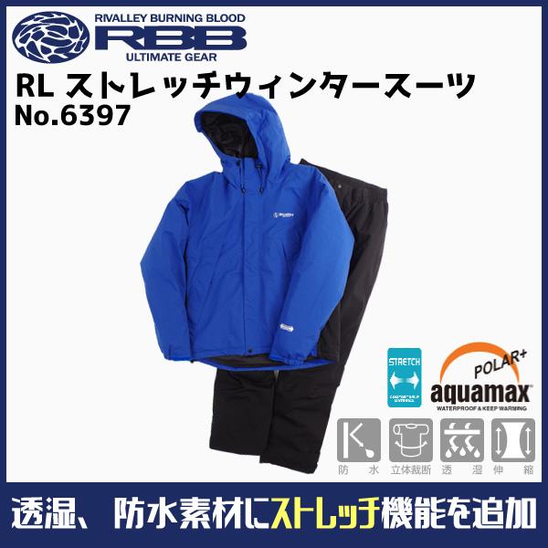 【在庫処分価格!】リバレイ 17 RLストレッチウィンタースーツ No.6397:ブルー:3L【即納可能】