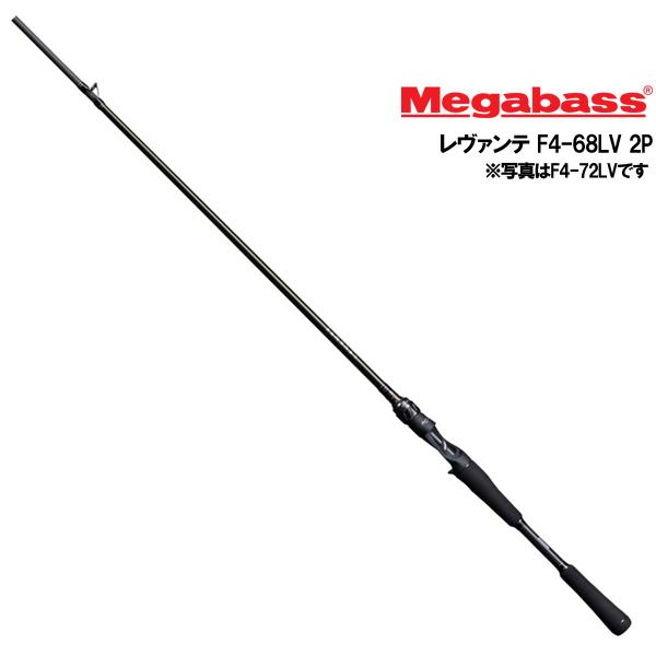 【Megabass メガバス】 19 LEVANTE レヴァンテ F4-68LV 2P 2019年発売モデル