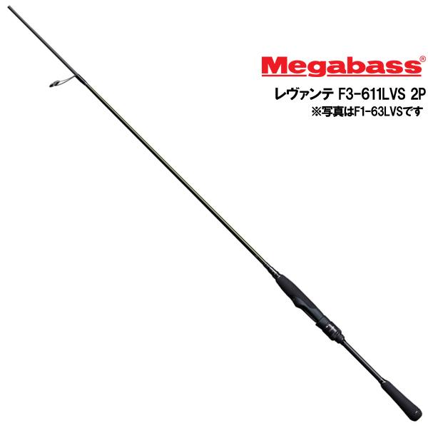 【Megabass メガバス】 19 LEVANTE レヴァンテ F3-611LVS 2P 2019年発売モデル