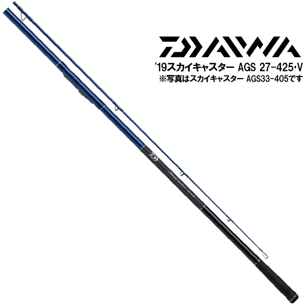 【DAIWA ダイワ 】 19スカイキャスター AGS 27-425・V 即納可能 (G)